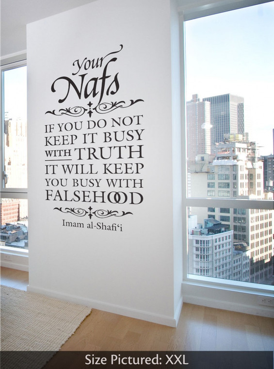 Busy Your Nafs (Swash) – Decal