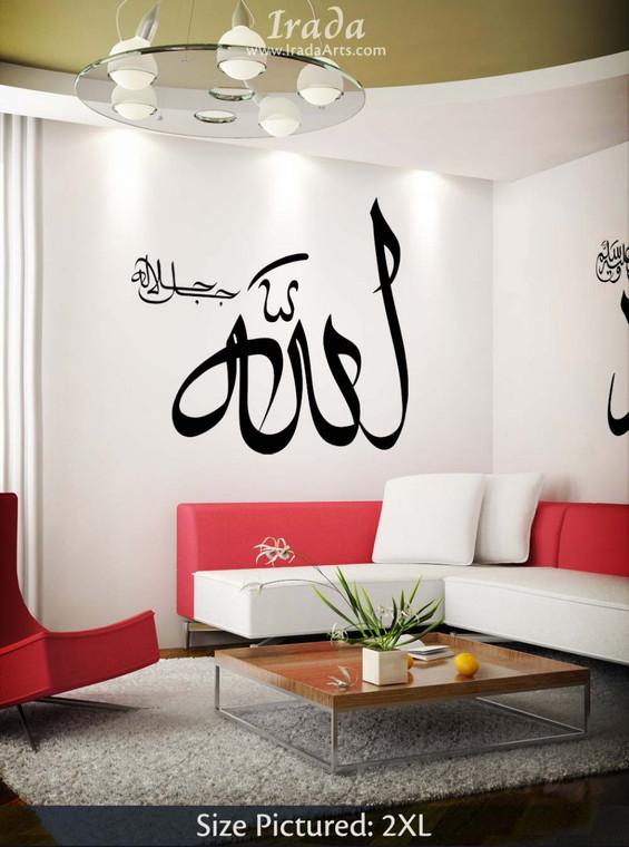 Allah (Maghribi Thuluth) – Decal