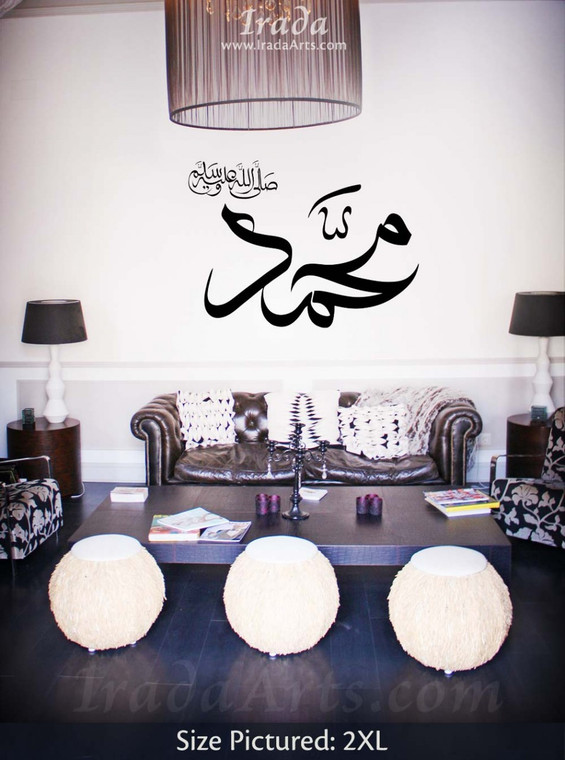 Muhammad (Maghribi Thuluth) – Decal