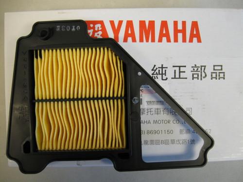 Genuine Yamaha Air Filter 5VLE44501300 YBR 125 & Custom 2005 on