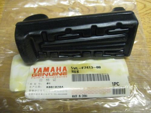 Genuine Yamaha YBR 125 Footrest Rubber Cover 5VLF741300