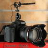 Que Audio DSLR-Video Kit by Que Audio