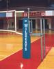 Centerline Elite Aluminum Indoor Volleyball System