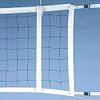 JayPro PVBN-3 Volleyball Net