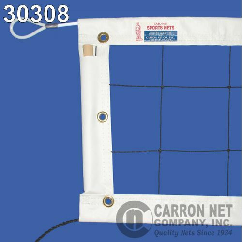 Power Volleyball Net Steel Cable Top and Rope Bottom