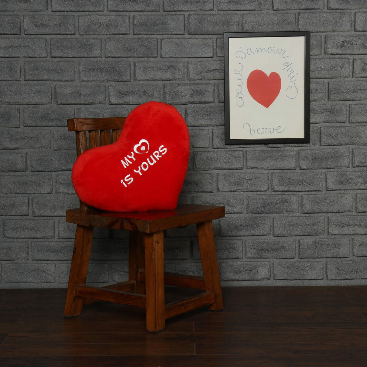 "Personalized Red Pillow Heart with ""My Heart Is Yours"" Message"