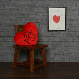 "Personalized Red Pillow Heart with ""Be My Valentine"" Message"