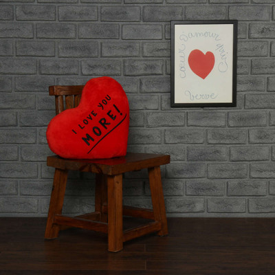 18in red heart pillow black embroidery 'I Love You More!'