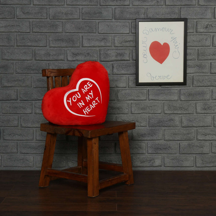 "Personalized Red Pillow Heart with ""Your are in My Heart"" Message"
