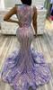 Wonderland Gown