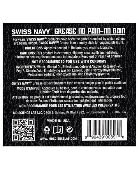 Swiss Navy Grease - 16 oz Tub