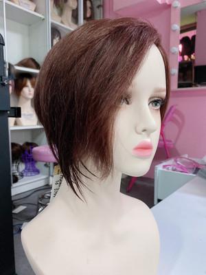 Short slope wig
