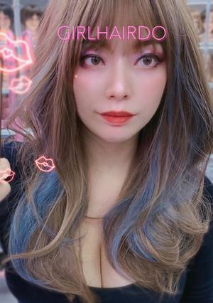 Honey blue wig