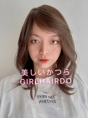 Shoulder length wig