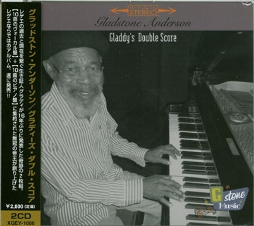 Gladdy's Double Score 2cd Set - Gladstone Anderson