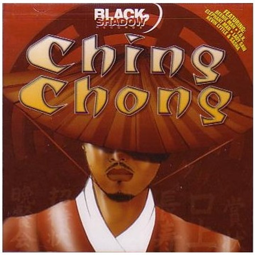 Ching Chong - Various Artists (LP)