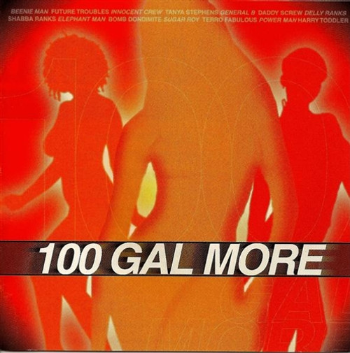 100 Gal More - Various Artists (LP)