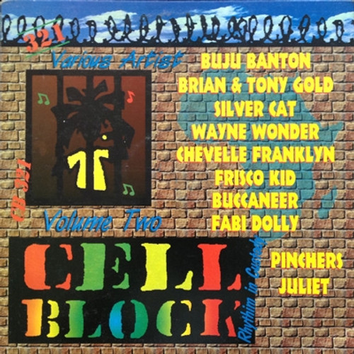 Cell Block Vol.2 - Various Artists (LP)