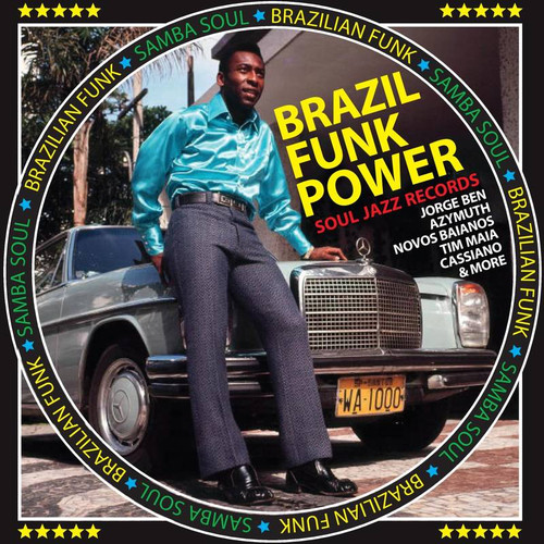 Brazil / Soul Jazz Records - Various Artists (7 Inch Vinyl)