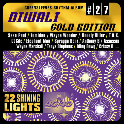 Diwali Gold Edition - Various Artists