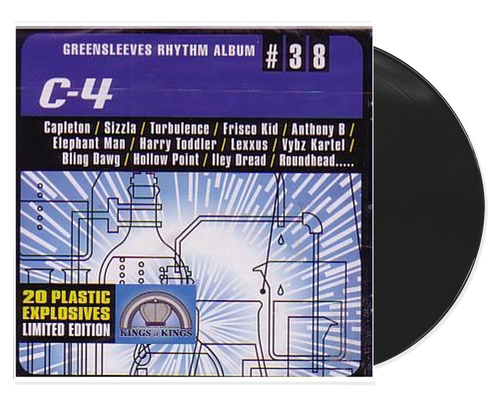 C4 - Various Artists (LP)