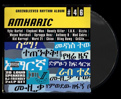 Amharic #46 - Various Artists (LP)