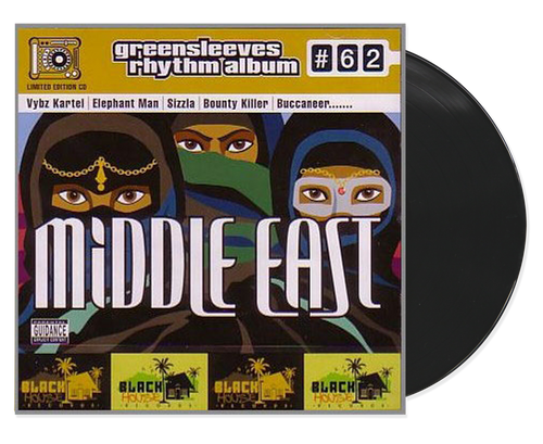 Middle East - Various Artists (LP)