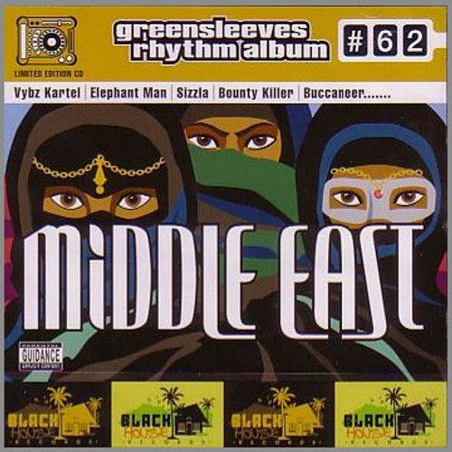 Middle East - Various Artists