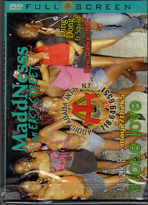 Maddness Of East Street - Various Artists (DVD)