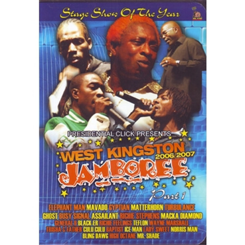 West Kingston Jamboree 06/07 Part 1 - Various Artists (DVD)
