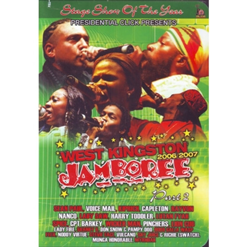 West Kingston Jamboree 06/07 Part 2 - Various Artists (DVD)