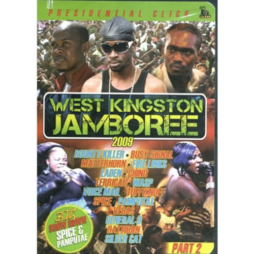 West Kingston Jamboree Part 2 - Various Artists (DVD)
