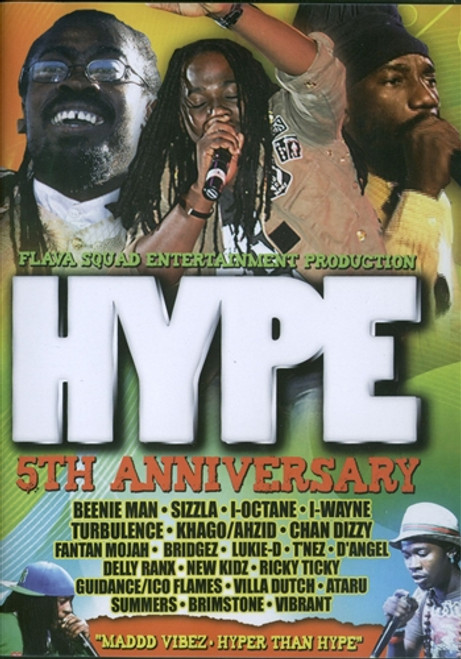 Hype 5th Anniversary - Various Artists (DVD)