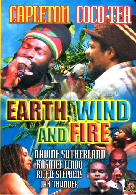 Earth Wind & Fire - Various Artists (DVD)