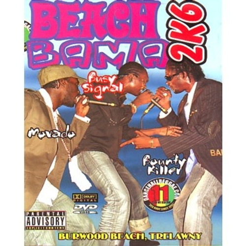Beach Bama 2k6 At Burwood Beach Trelawny Jamaica - Various Artists (DVD)