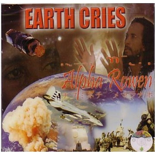 Earth Cries - Alpha Rowen