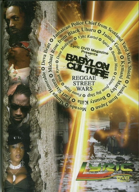 Babylon Culture:reggae Street Wars - Various Artists (DVD)