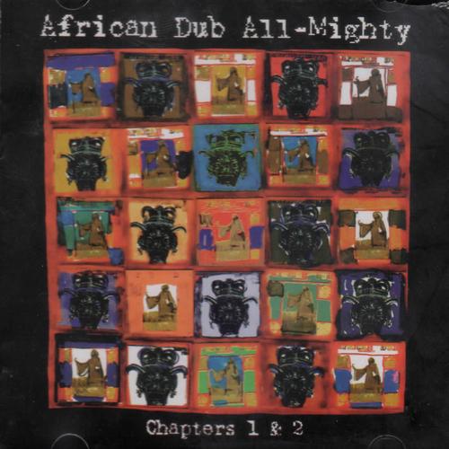 African Dub Vol.1&2 - Various Artist