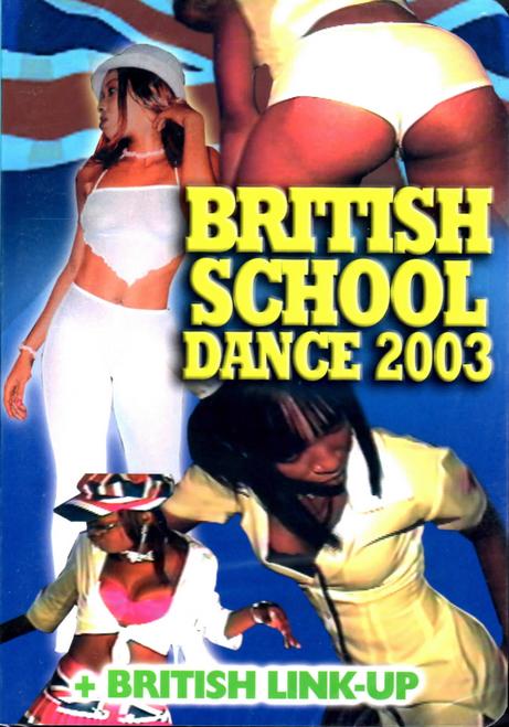 British School Dance 03 - Various Artists (DVD)