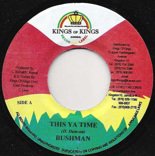 This Ya Time - Bushman (7 Inch Vinyl)