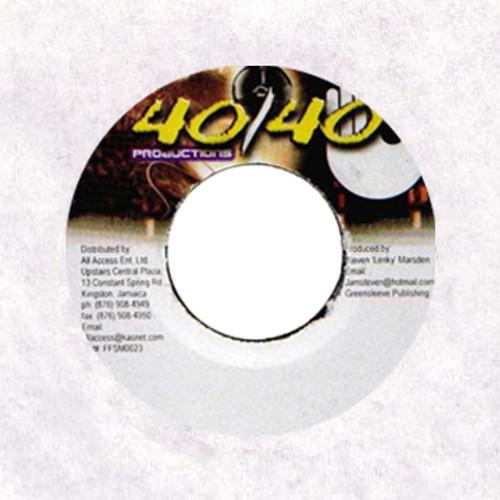 Nah Mix Up - Elephant Man (7 Inch Vinyl)