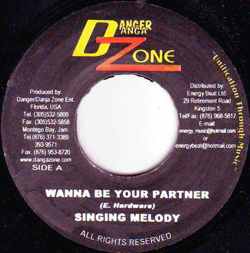 Wanna Be Your Partner - Sining Melody (7 Inch Vinyl)