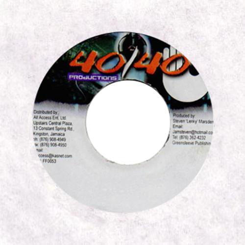 Get It On Tonight - Wayne Marshall (7 Inch Vinyl)