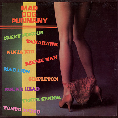 Mad Dog Punnany - Various Artists (LP)
