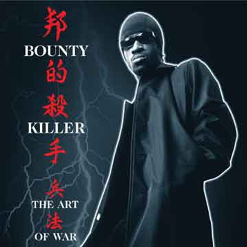 Art Of War - Bounty Killer (LP)