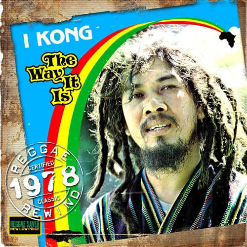 The Way It Is - I Kong