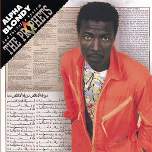 The Prophets - Alpha Blondy