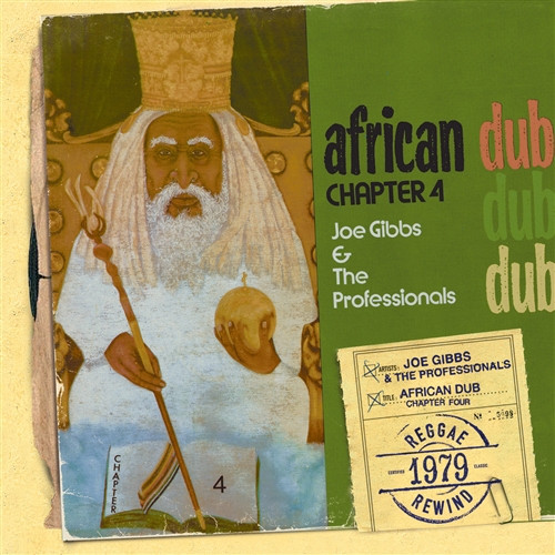 African Dub Chapter 4 - Joe Gibbs & The Professionals