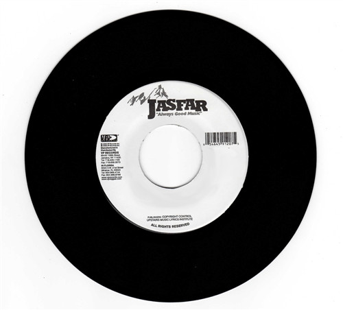 Rude Boy - Sanchez (7 Inch Vinyl)