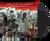 Righteous Are The Conqueror - Michael Prophet (LP)